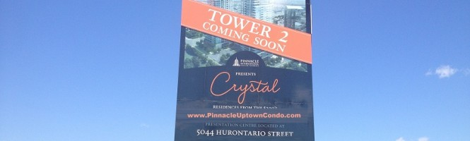 Pinnacle Uptown Tower Two Preview